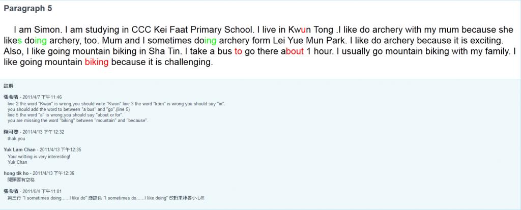 Abbildung 1: Kommentare verschiedener Schülerinnen und Schüler zu grammatischen Aspekten sowie die entsprechenden Verbesserungen der Gruppe an ihrem Text (verschiedenfarbig hervorgehobene Wörter)